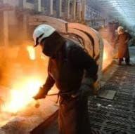Geelong aluminium smelter under threat