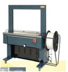 Pal-e Strap Carton Strapping Machines